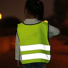 儿童反光背心小学生安全马甲