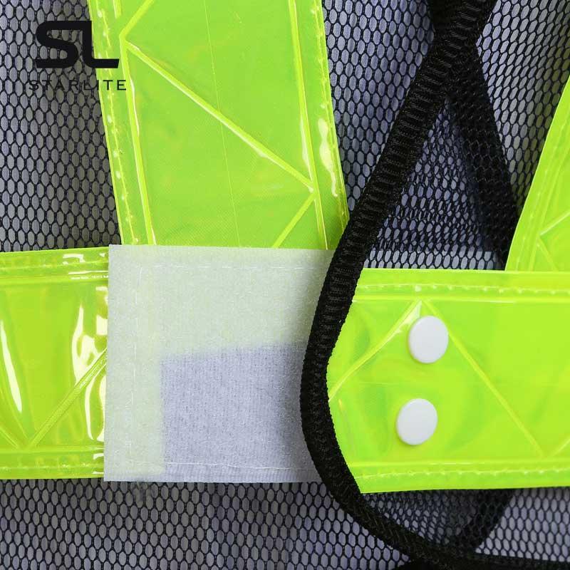V型晶格反光背带反光背心