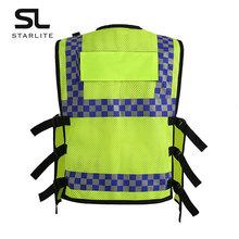 港式安全马甲反光警察背心
