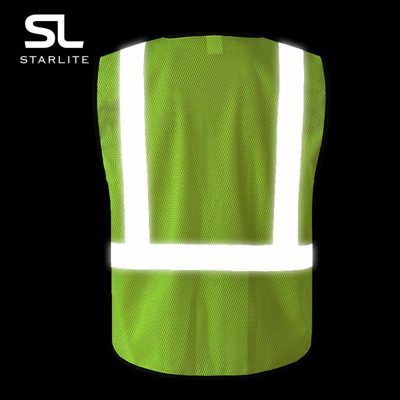 交通/施工/环卫用透气网布反光背心